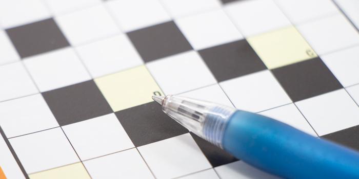 クロスワードパズルでアマギフをGET?